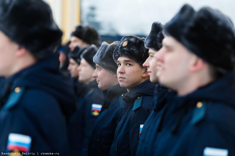 Томских призывников торжественно проводили на службу в ВДВ