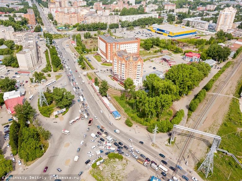 Пешеходный переход по Богашевскому тракту на Южной закрыли до октября