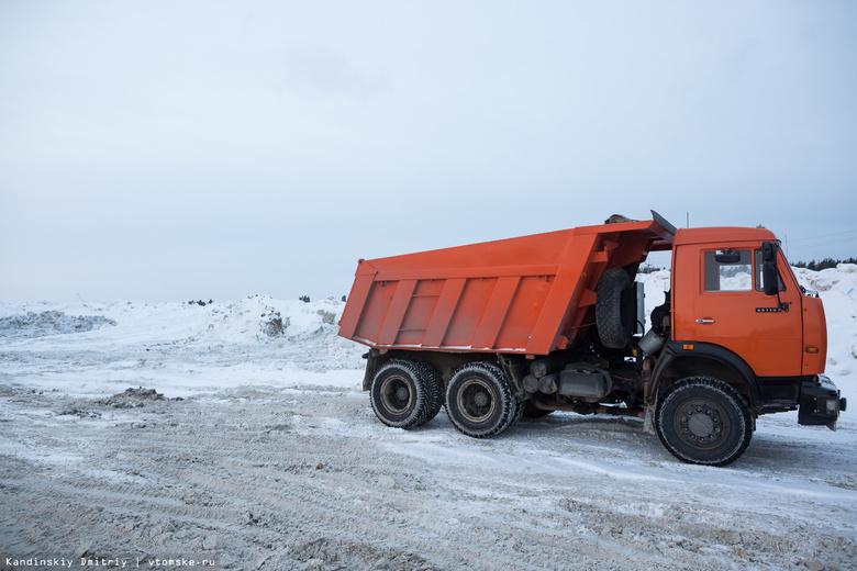«САХ» планирует использовать 4 томских снегоотвала в предстоящую зиму