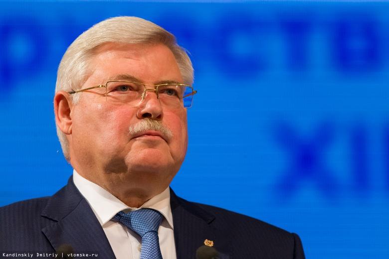 Жвачкин выступит с отчетом перед депутатами думы Томской области
