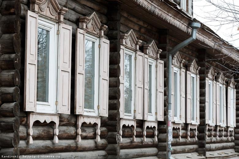 Томичи через пикет хотят привлечь внимание к проблеме сохранения исторических домов
