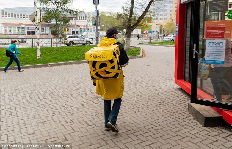«Яндекс.Еда» назвала популярное для заказа блюдо в Томске