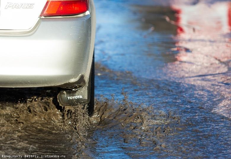 ГИБДД планирует изменить правила дорожного движения