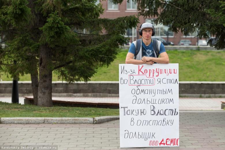Обманувший сотни дольщиков директор «Демоса» Алексей Мальцев избежал наказания