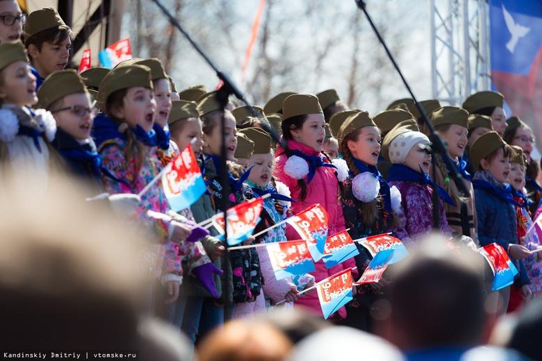 Хоровые коллективы споют вместе с томичами военные песни в День Победы