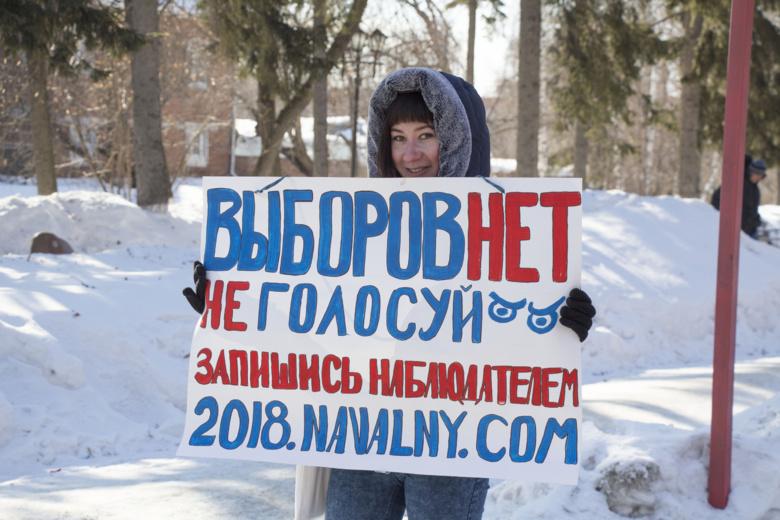 Участники пикетов призвали томичей стать наблюдателями на выборах 18 марта