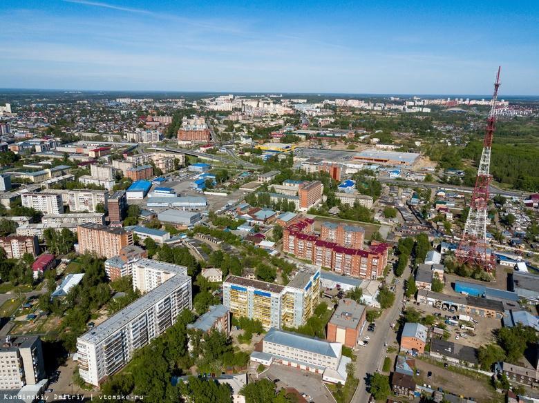 Участок ул.Яковлева в Томске перекроют на два дня