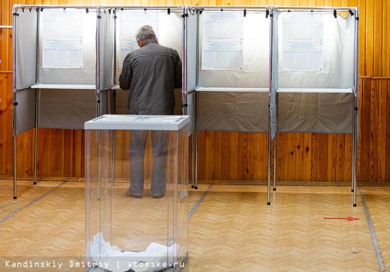 Явка избирателей Томской области на 12 часов воскресенья приблизилась к 30%