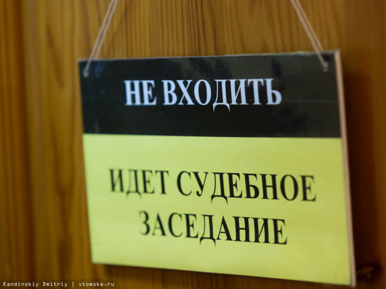 Суд оштрафовал еще 2 волонтеров томского штаба Навального за агитационный куб
