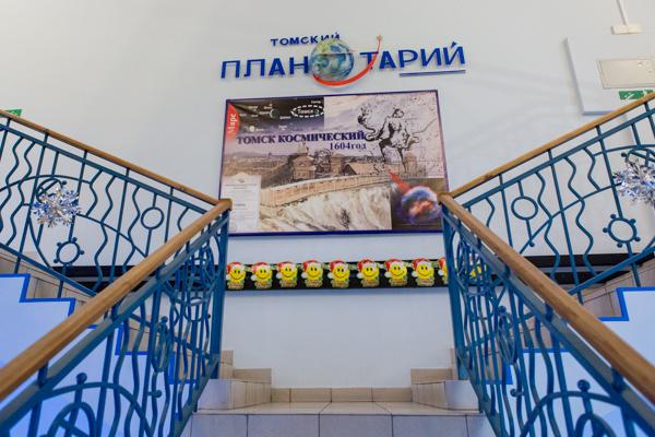 Йога под «звездами», концерты и лекции: фестиваль COSMOS пройдет в Томске