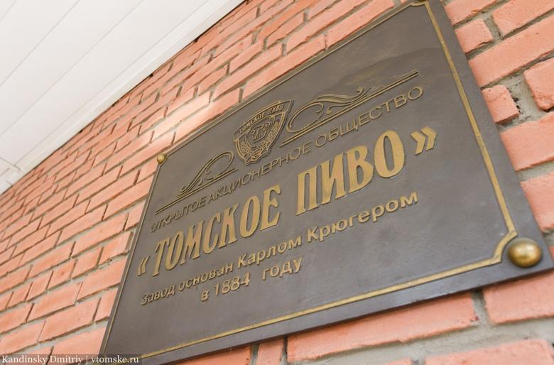 «Томское пиво» увеличило чистую прибыль до 1,72 млрд руб в 2019г