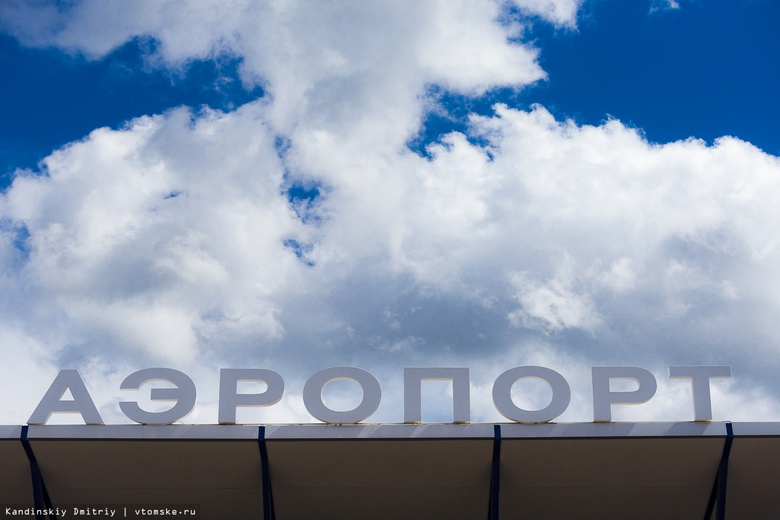 Томичи смогут улететь в Тюмень и Екатеринбург с 13 октября
