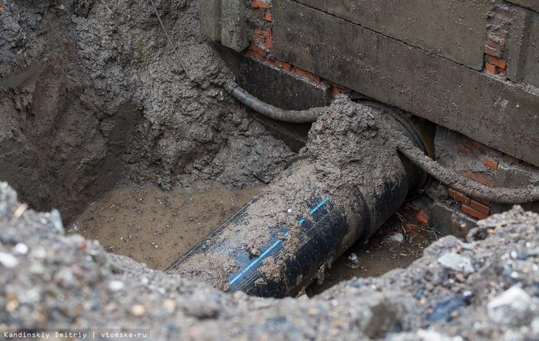 Холодную воду отключили в поселке под Томском