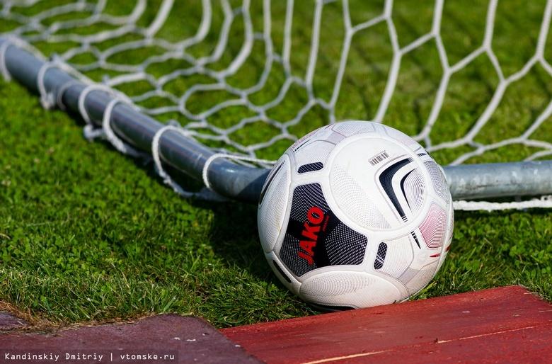 В Ленинском районе Томска появится новое футбольное поле
