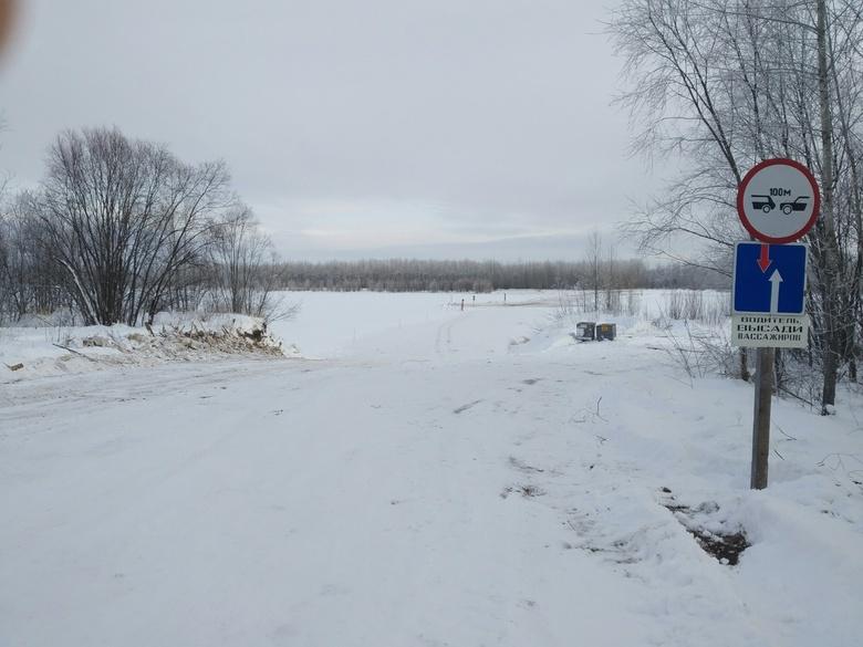 Ледовую переправу через Чулым открыли в Томской области