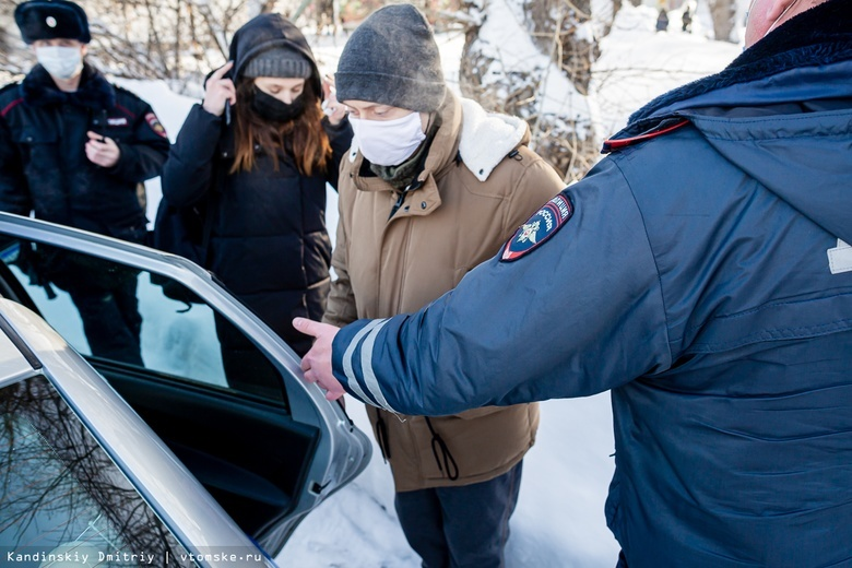 Задержаны несколько участников протестной акции в поддержку Навального в Томске