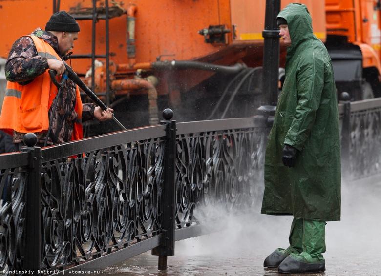 Мэрия планирует купить спецтехнику для дезинфекции улиц и тротуаров Томска
