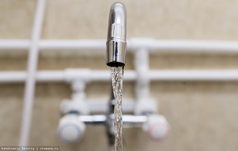 Холодную воду отключат более чем на сутки на 7 улицах Томска