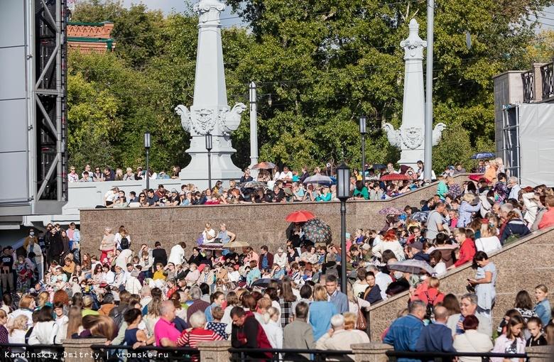 Немассовое мероприятие: концерт Гергиева собрал на набережной Ушайки сотни томичей