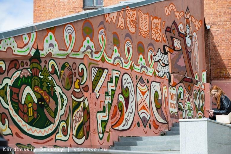 Мэрия предложила художникам около 20 мест в Томске под граффити