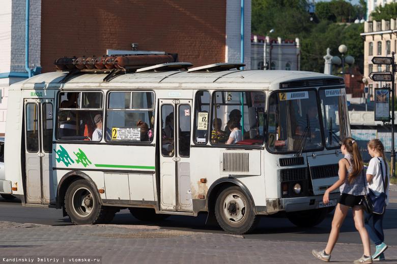 Власти: кэш-боксы в маршрутках Томска себя не оправдали