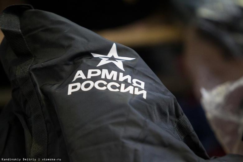 Томский суд оштрафовал рядового за пощечину сослуживцу, отказавшемуся нести за него еду