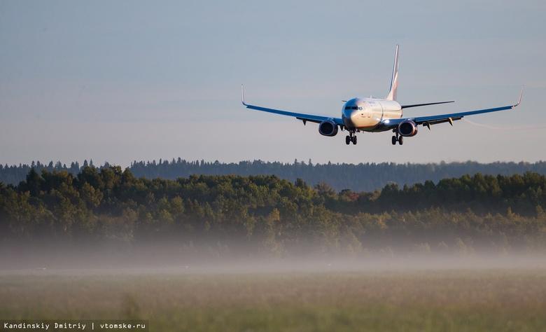 Несколько пассажиров рейса Москва — Томск остались без багажа