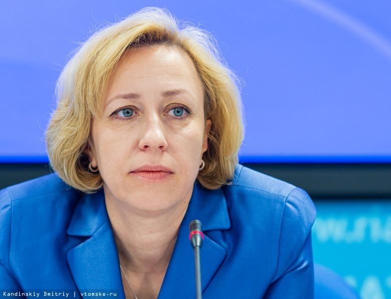 Омбудсмен Елена Карташова возглавила комиссию по помилованию в Томской области
