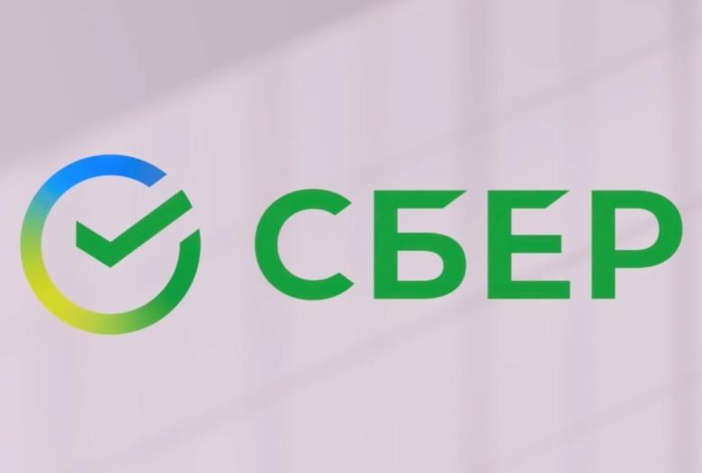 Сбербанк представил новый бренд и логотип