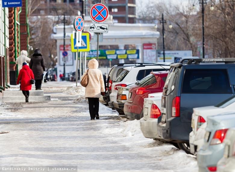Льготы, новые права и трудовые книжки: что ждет россиян в декабре