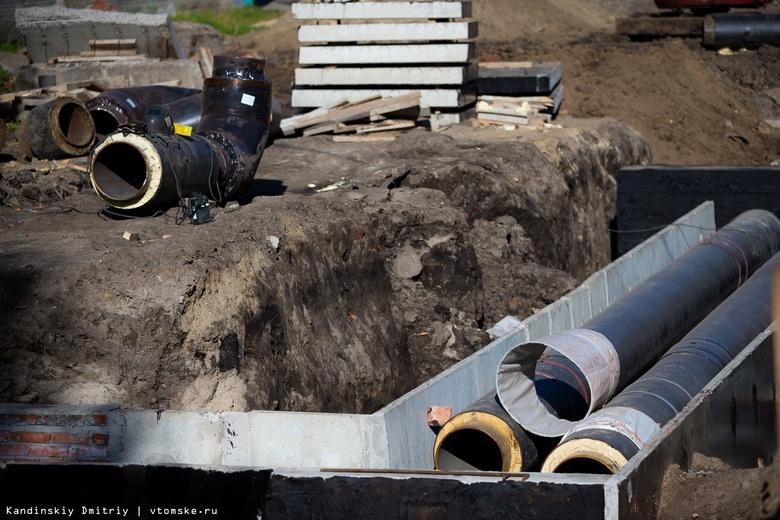 Горячая вода вернулась в 825 домов Томска после ремонта теплосетей