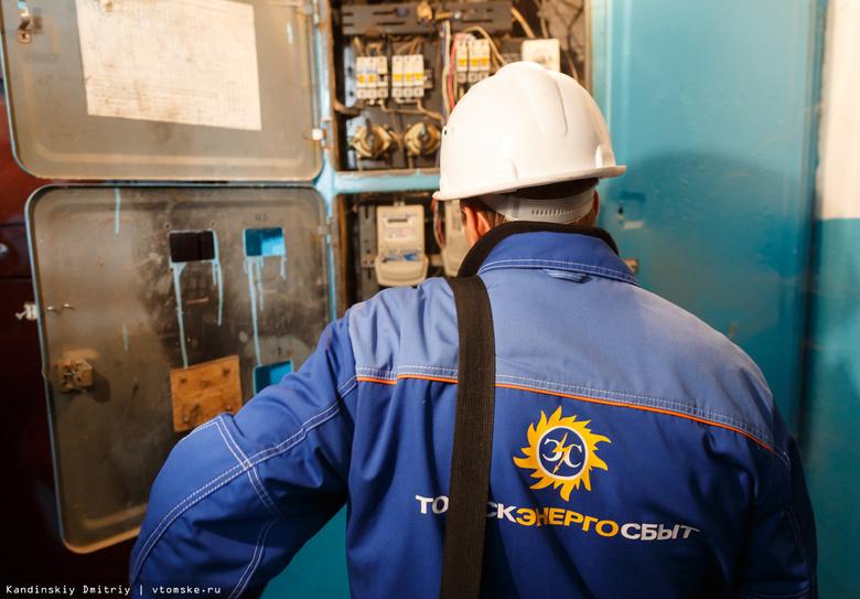 Почти 160 млн руб задолжали жилищные организации Томска за электричество