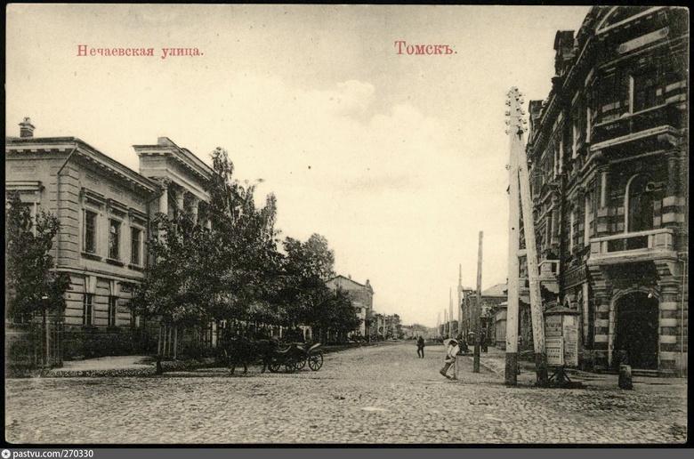Октябрь 1917-го в Томске: революция на фоне дефицита и преступности