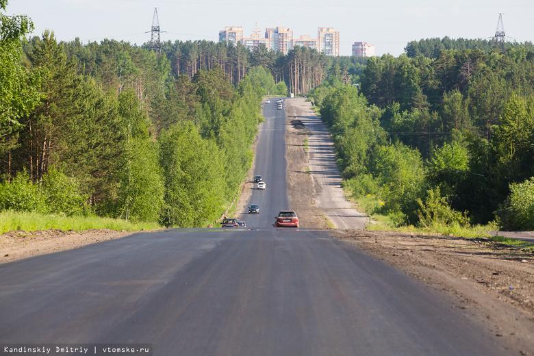 Кузовлевский тракт обещают открыть 5 июля (фото)