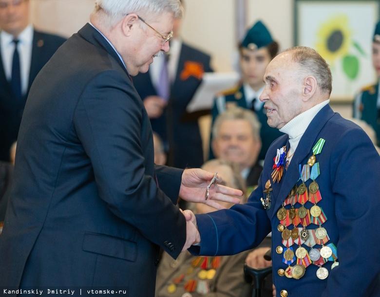 Томских ветеранов наградили медалями к 75-летию Победы