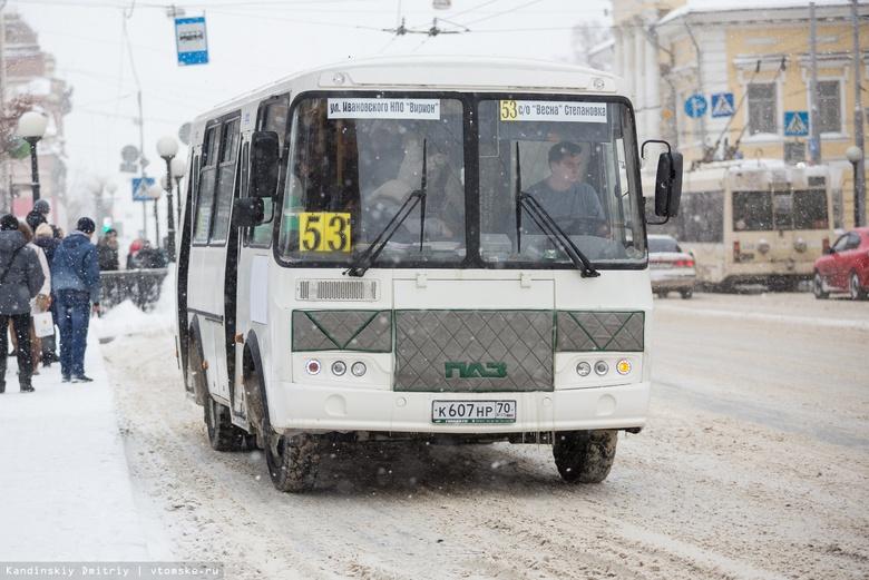 «Спецавтохозяйство» продолжит применять химреагенты на остановках Томска