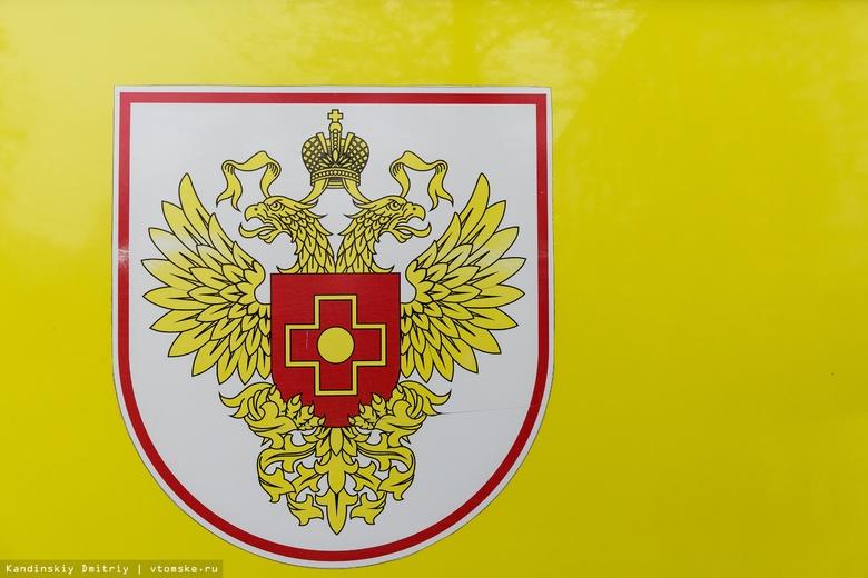 Подросток попал под колеса Toyota в Северске, перебегая дорогу на «красный»