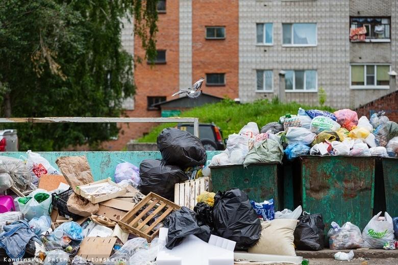 Реформа наступила: как в Томске идет работа по вывозу отходов
