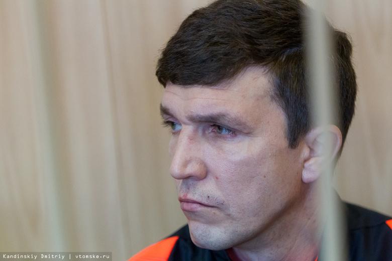 Процесс по делу обвиняемого в коррупции экс-главы томского УБЭП начнется в понедельник