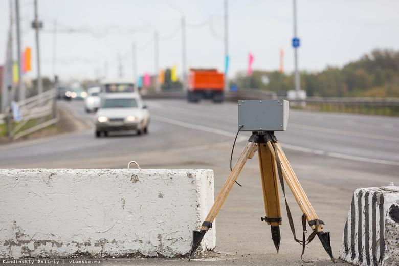 Приставы Томска начали «ловить» должников с помощью дорожных камер