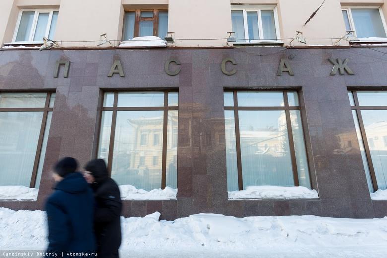 Креативный центр для студентов появится в здании «Пассажа»