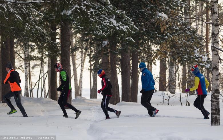 Томичей приглашают сдать нормы ГТО на открытии зимнего спортивного сезона