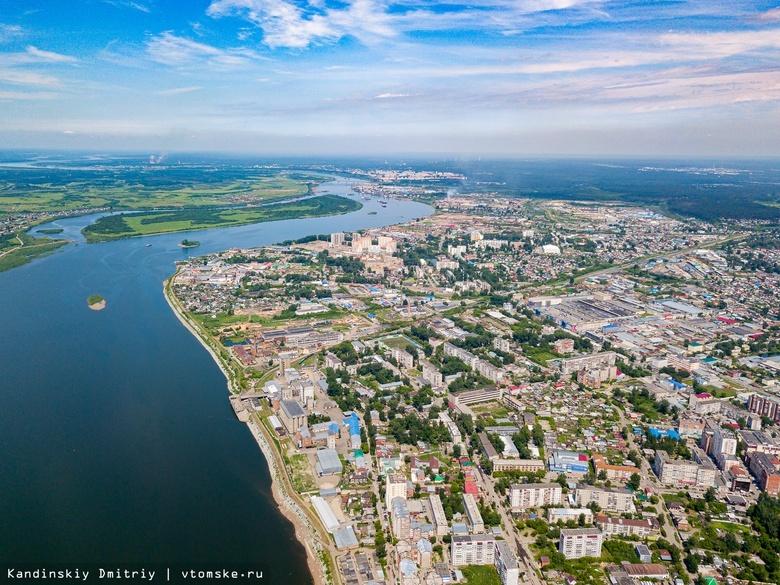 Пешеходную зону у Речвокзала в Томске благоустроят за 7,5 млн руб