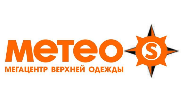Скидки до 50% на всю верхнюю одежду в мегацентре «Метео S»