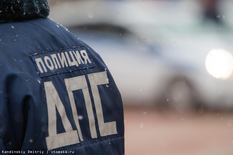 Полиция показала, как банда автоподставщиков разыгрывала ДТП в Томске