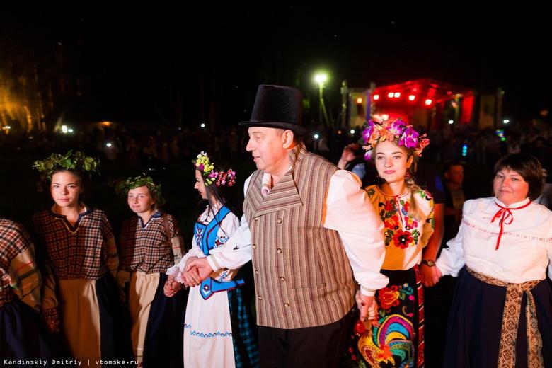 Фестиваль эстонской культуры «Янов день» объединит 5 сибирских регионов