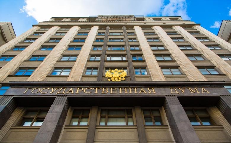 Госдума приняла закон, запрещающий подозреваемым в терроризме создавать НКО