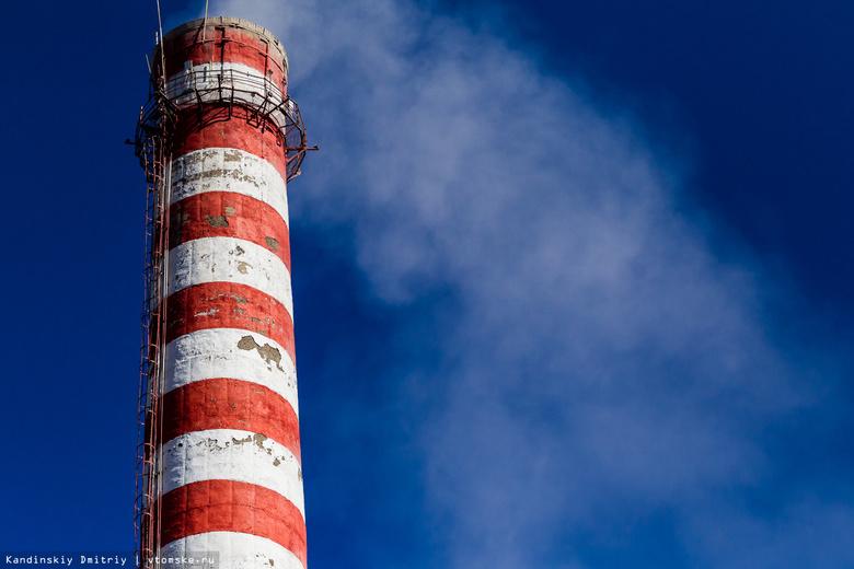 Суд обязал «Томскую генерацию» получить разрешение на неучтенные источники выбросов на ГРЭС-2