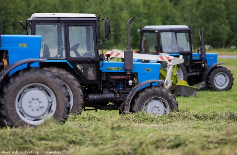 Двое сельчан пойдут под суд за угон трактора и продажу его частей как лом