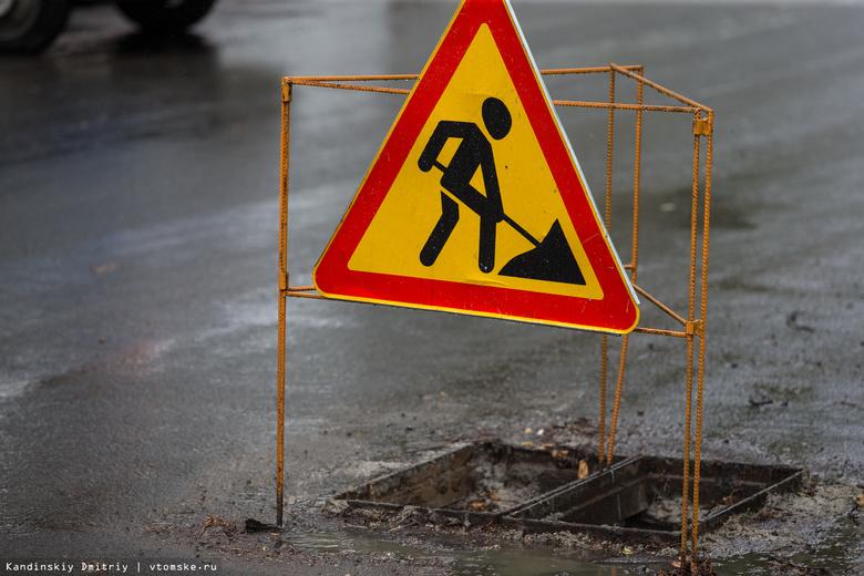 Подрядчик устранил проблему с ливневкой в районе Главпочтамта